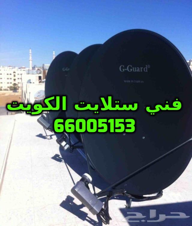 وكيل بين سبورت 66005153 الكويت