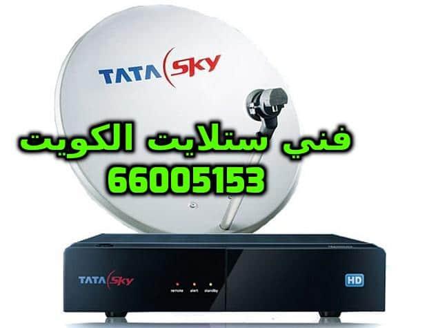 الوكيل المعتمد القنوات bein aport الكويت 66005153
