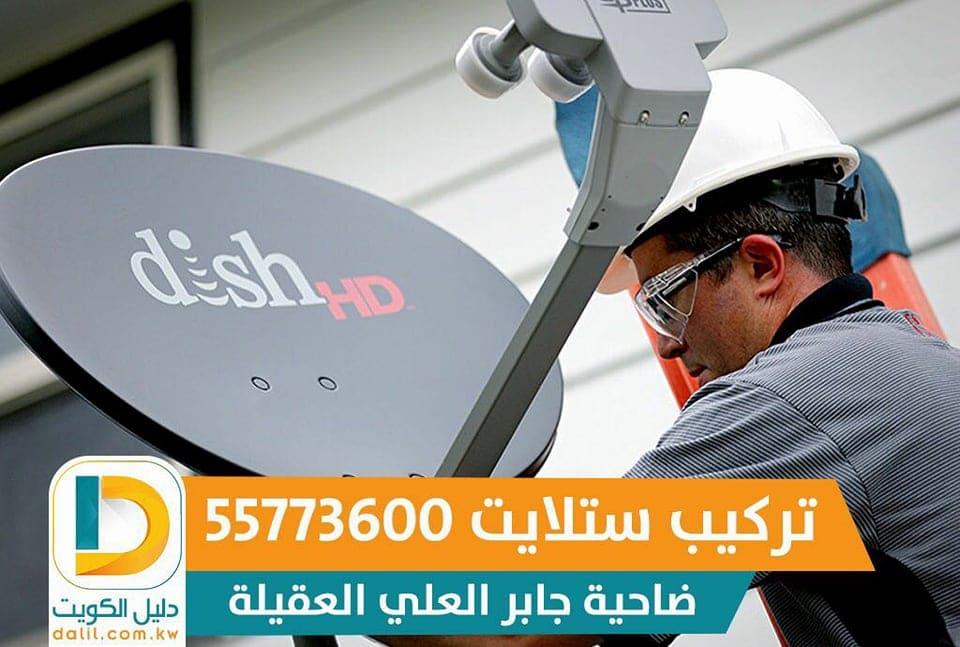 فني ستلايت ام بي سي mbc الكويت 2017 66005153