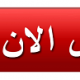 فني ستلايت هديه 55773600 خدمات ستلايت المنطقه العاشره الكويت